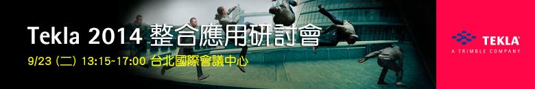 y2014-0923 tekla action banner